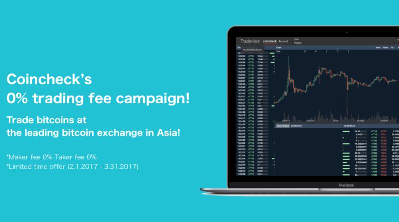free bitcoin trading japan